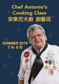 Antonio - Cooking Class