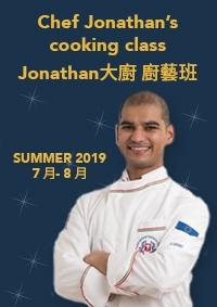 Bella Taipa – Cooking Class