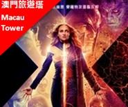 X-men: Dark Phoenix(3D)