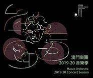 Macao Orchestra 2019-20 Concert Season