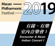 "Macao Philharmonic Festival 2019 - ""Encounter & Music"" Indoor Concert I"