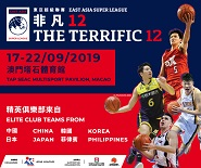 East Asia Super League - The Terrific 12