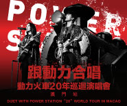"DUET WITH POWER STATION ""20"" WORLD TOUR IN MACAO"