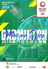 2019 Macau Open Badminton Part of The HSBC BWF World Tour Super 300