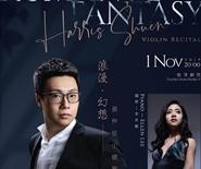 "Macao Young Musicans' series - ""Romance.Fantasy"" Harris Shuen Violin Concert"
