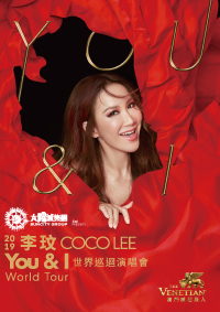 "2019 CoCo Lee ""YOU & I"" World Tour  Macao -  - $1380"