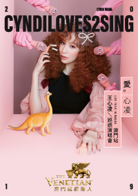 CYNDILOVES2SING LIVE TOUR IN MACAO - $1380