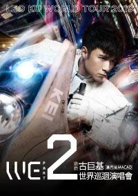 WE Leo Ku World Tour Part 2 in Macao