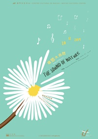 Singing Club in Concert: The Sound of Nature