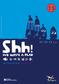 Shh! We Have a Plan – Physical Theatre Workshop (children)