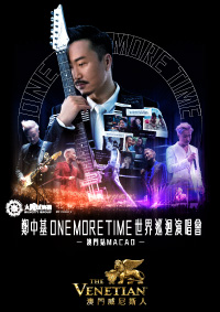 Suncity Group Presents: Ronald Cheng ONE MORE TIME World Tour Live – Macao