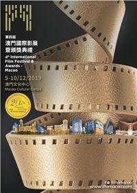 4th International Film Festival & Awards.Macao