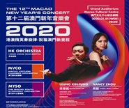 12th Macao New Year's Concert 2020
