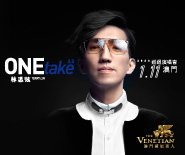 Terry Lin ONEtake2.0 World Tour Live in Macao