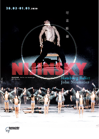 "Hamburg Ballet John Neumeier - ""Nijinsky"""