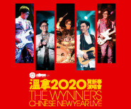 Suncity Group Presents: THE WYNNERS CHINESE NEW YEAR LIVE - $1380