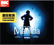 Matilda The Musical(Performance Cancelled)