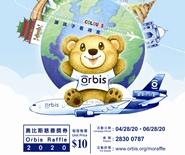 Orbis Raffle 2020 Lucky Draw Ticket