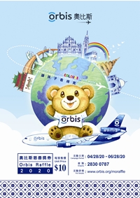 Orbis Raffle 2020 Lucky Draw Ticket
