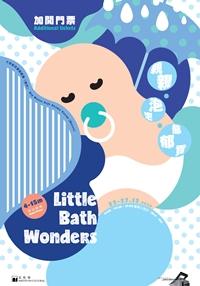 Little Bath Wonders