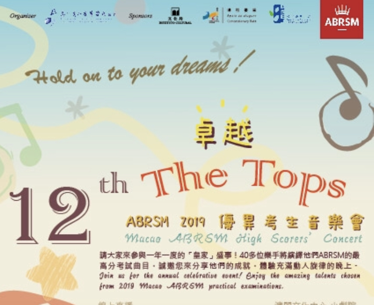 THE TOPS 12th Macao ABRSM High Scorers' Concert