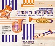 Brassisimo – Brass Ensemble Concert