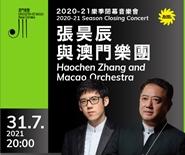 Macao Orchestra 2020-21 Season