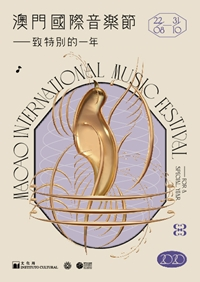 Macao International Music Festival – For a special year