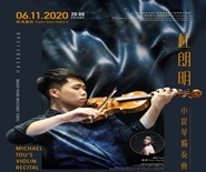 Macao Young Musicians' series - Tou Long Meng's Violin Recital