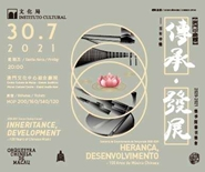 The Macao Chinese Orchestra 2020-2021 Concert Season