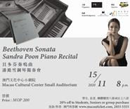 BEETHOVEN SONATA: Sandra Poon Piano Recital