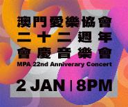 MPA 22nd Anniversary Concert