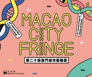20th Macao City Fringe Festival
