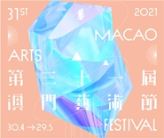 31st Macao Arts Festival