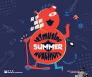 """ARTmusing Summer 2021"" Workshops"