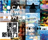 Local View Power 2020-2021: Premiere