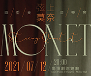 Monet String Quartet