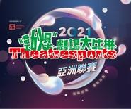 Theatresports 2021
