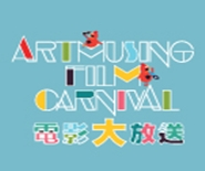 【Cancelled】ARTmusing Fillm Carnival