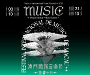 【Cancelled open sales】Macao International Music Festival – Music October