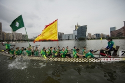 2017澳門國際龍舟賽