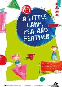 《小燈、豌豆和羽毛》—兒童劇場分享會