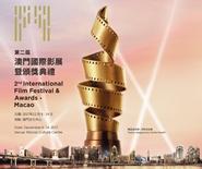 2nd International Film Festival & Awards.Macao - Topic