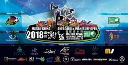 2018 China Wakeboard & Wakesurf Open: Malibu WWA Asian Wake Series