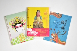 Catalogue Exhibition in Celebration of the 20th Anniversary of Macao Museum
