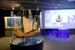 深藍瑰寶──南海I號水下考古文物大展