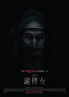 IMAX The Nun