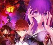 Fate/ stay night Heaven's Feel II. Lost Butterfly