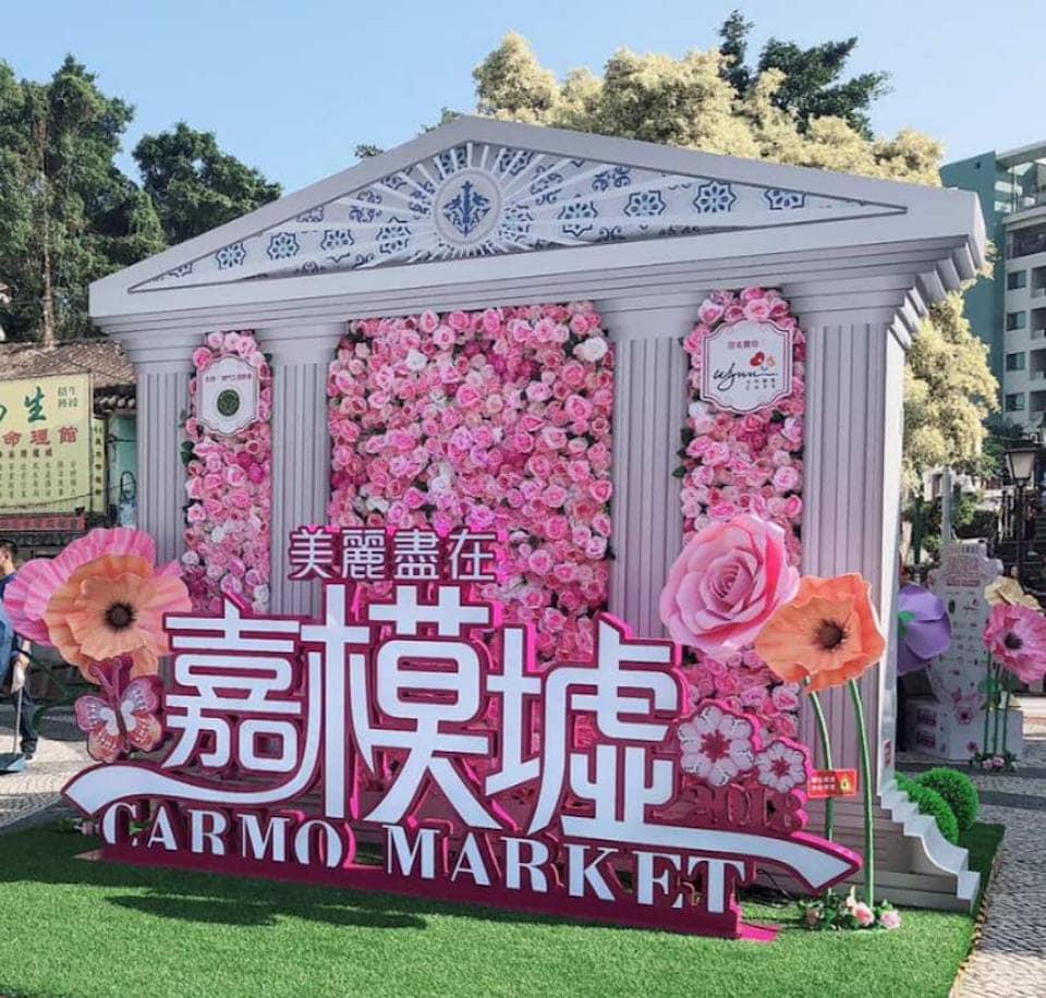2019 Carmo Market