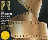 4th International Film Festival & Awards.Macao Programa Extra 「Kim Yong-Hwa Masterclass」